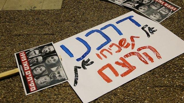 הכנות לעצרת לזכר רצח רבין  (צילום: מוטי קמחי)