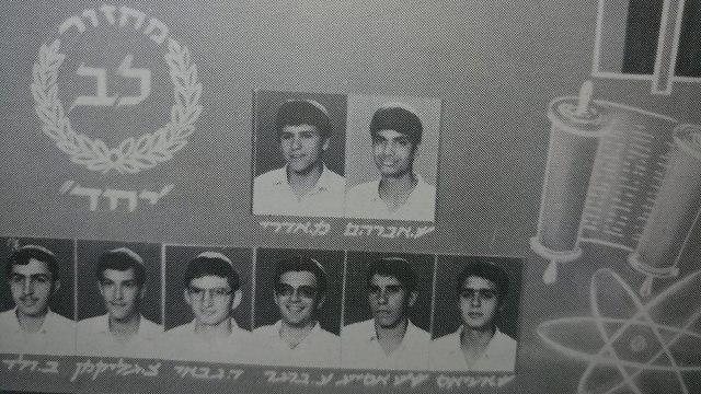 Edri's year book picture at the yeshiva (the top left photo) (Photo: Bnei Akiva)