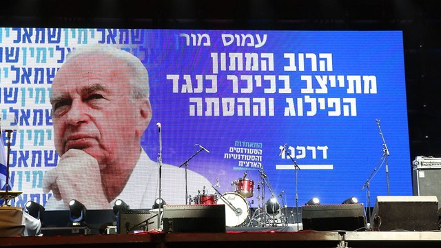 The stage at the Rabin memorial rally with the writing: 'The moderate majority stands at the square against the division and incitement' (Photo: Motti Kimchi)