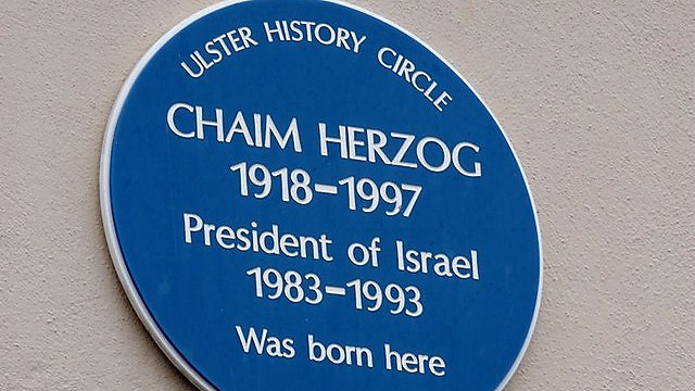 The plaque that was removed from the Herzog family home in Belfast after it was vandalized