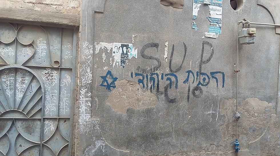 Дом еврея