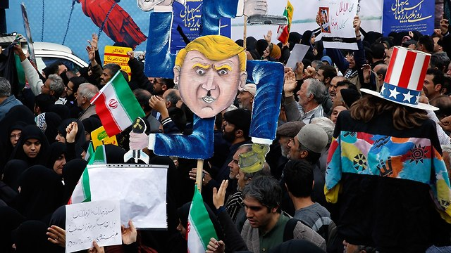 Protests in Tehran to mark US Embassy takeover during 1979 Revolution (Photo: EPA)