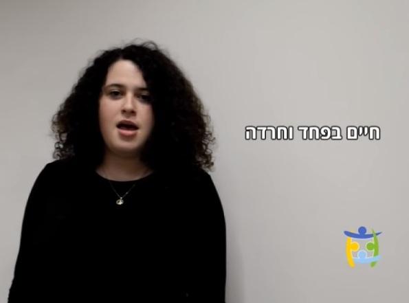 """Надпись на снимке: """"Живем в страхе"""". Кадр из видеоролика, подготовленного активистами акции"""