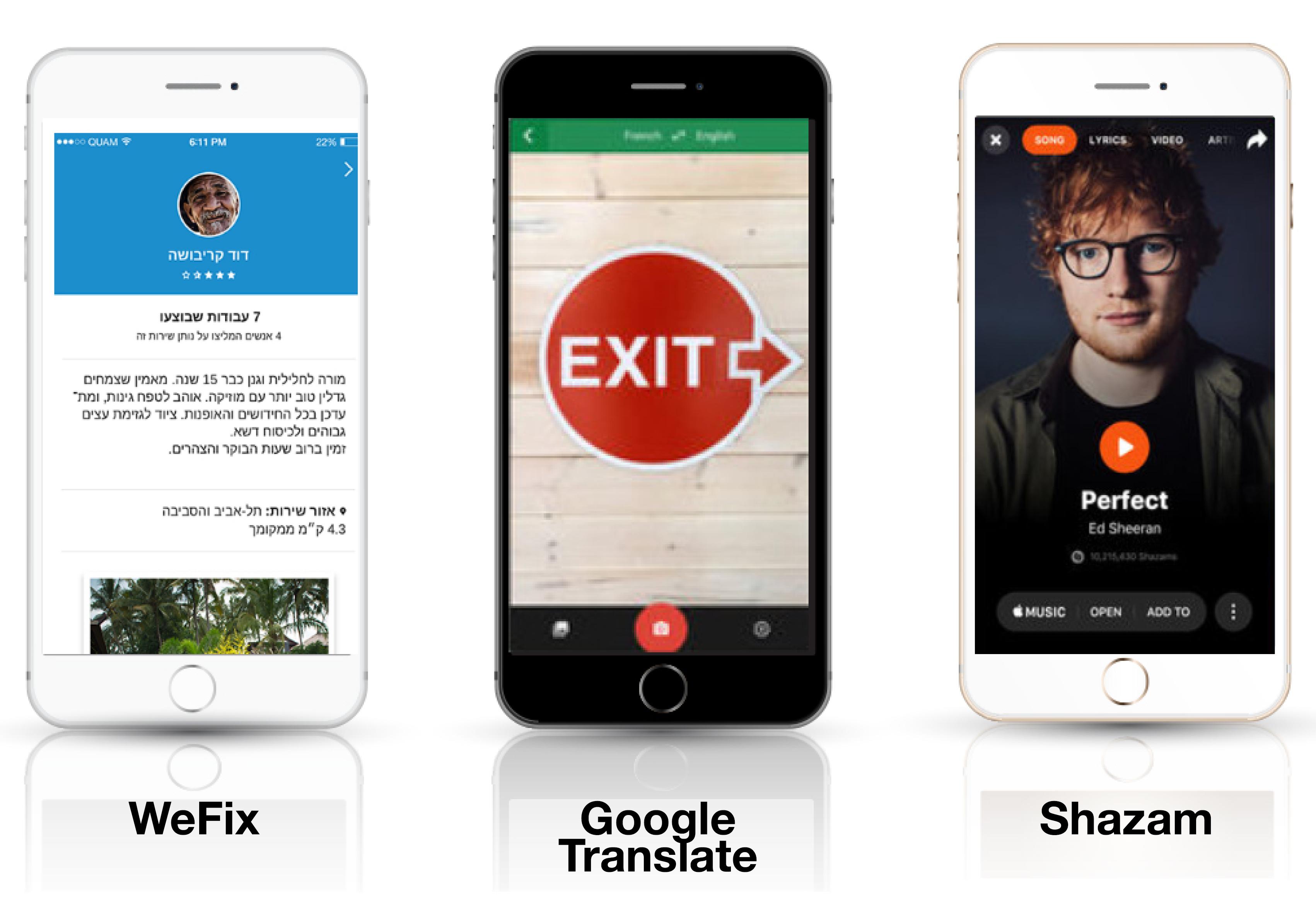 סקירת אפליקציות ()