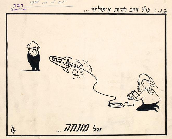 בן גוריון עושה בצה''ל שימוש במאבקו בלוי אשכול (קריקטורה: בית המכירות הפומביות קדם)