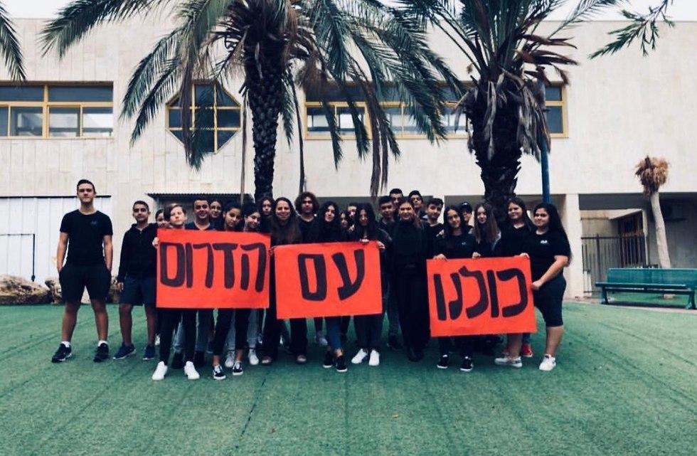 תלמידי תיכון מקיף ז' אשדוד לבושים שחור הזדהות דרום שחור מסע עוטף עזה ירושלים מצב ביטחוני ()