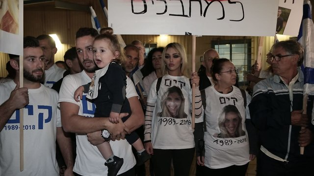 Kim Levengrond Yehezkel and Ziv Hagbi's families and relatives (Photo: Zvika Tishler)