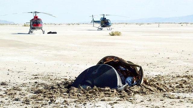 הקפסולה שהתרסקה (צילום: נאס