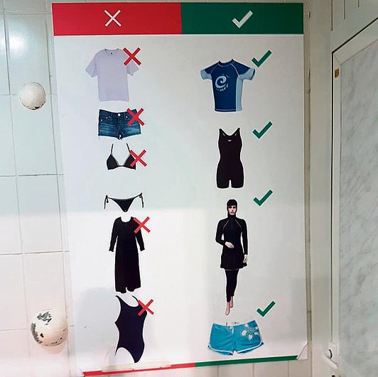 השלט בבריכת שחיה בקטאר: מה מותר ומה אסור ללבוש