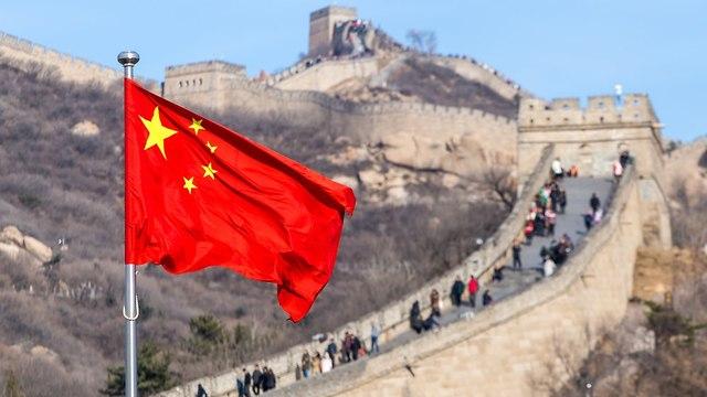 החומה הסינית הגדולה (צילום: shutterstock)