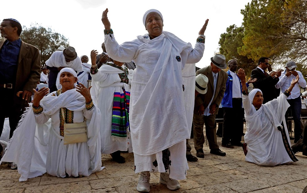 Jewish Ethiopians celebrate Sigd in Jerusalem (Photo: AFP)