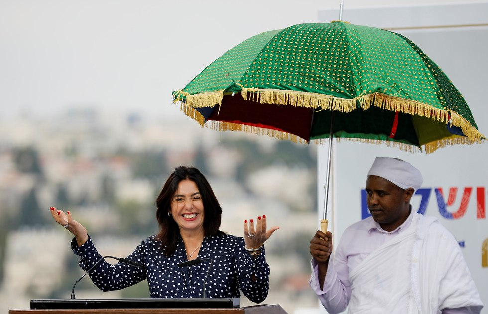Culture Minister Miri Regev speaks at Sigd ceremony in Jerusalem (Photo: Reuters)