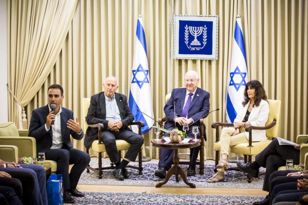 מגן כבוד תקווה ישראלית (צילום: קובי גדעון, לע