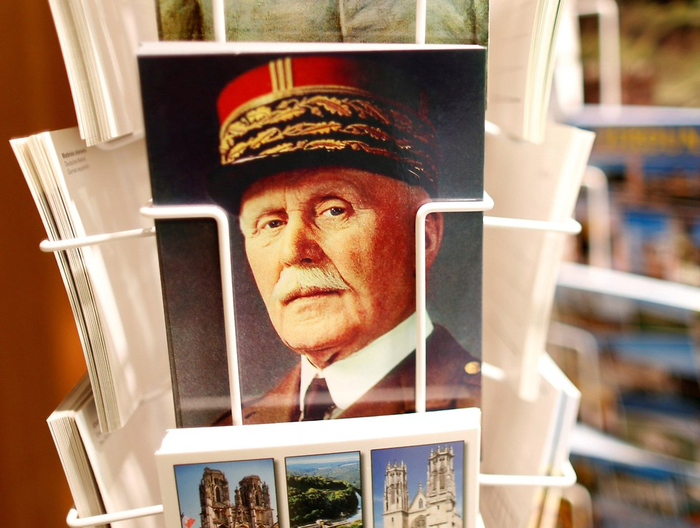 A postcard featuring French Marshal Philippe Petain is seen for sale in France  (Photo: EPA)