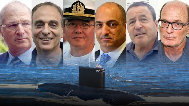 פרשת הצוללות ()