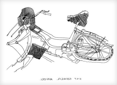 """מתוך ''מעכת'', התערוכה של ענת מרטקוביץ' ב''תדר'' (איור: """"שבוע האיור"""")"""