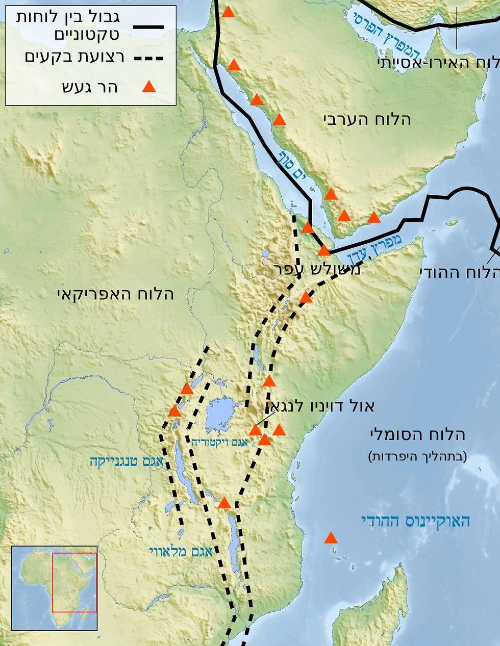 מפה של אזור משולש אפאר (מתוך ויקיפדיה, Sémhur. תרגם: NordNordWest)