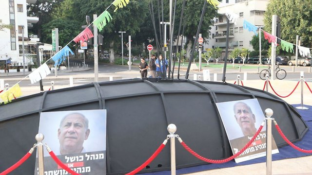 מיצג צוללת בכיכר הבימה (צילום: מוטי קמחי)