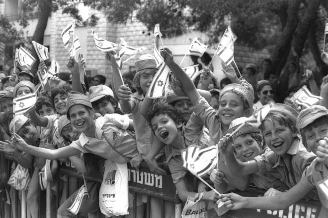 """קבלת הפנים בישראל (צילום: סער יעקב, לע""""מ)"""