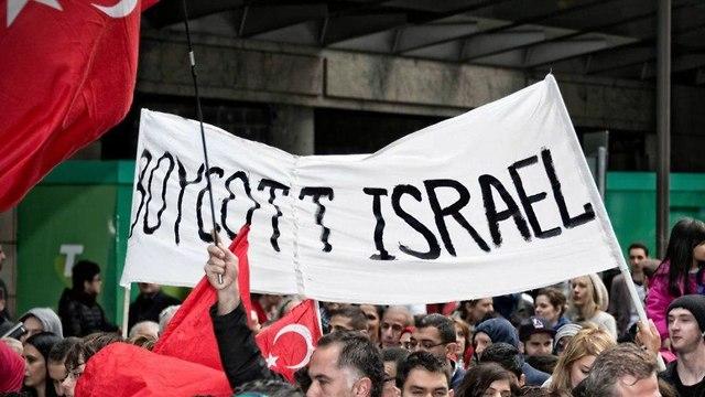 Демонстрация BDS. Фото: Хагай Декель (Photo: Hagai Dekel)