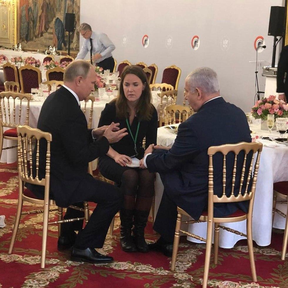 ראש הממשלה בנימין נתניהו בארוחת צהריים משותפת למנהיגי העולם בארמון האליזה בפריז במסגרת פורום פריז לשלום ()