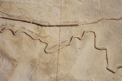 נתיבי אמות המים הרומאיות  (צילום: מיכאל יעקובסון)