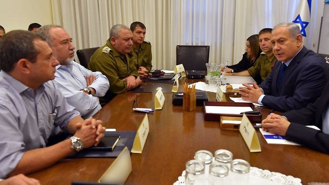 Security Cabinet meeting (Photo: Ariel Harmoni, Ministry of Defense )
