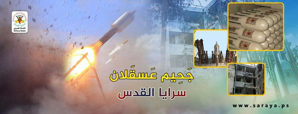 Новая ракета