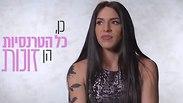 """צילום: יח""""צ ודוברות – כאן תאגיד השידור הישראלי"""