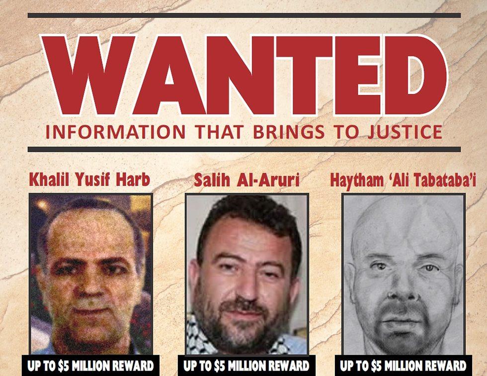 Объявление о разыскиваемых террористах