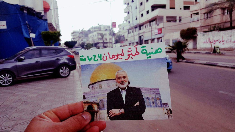 Hamas poster: 'Haniyeh kicked Lieberman out within 24 hours'