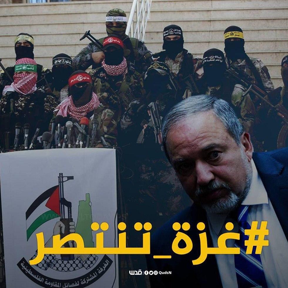 Либерман на листовке ХАМАСа