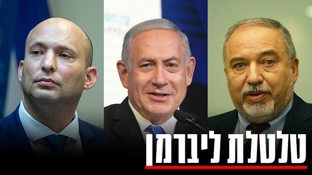 Иллюстрация Ynet