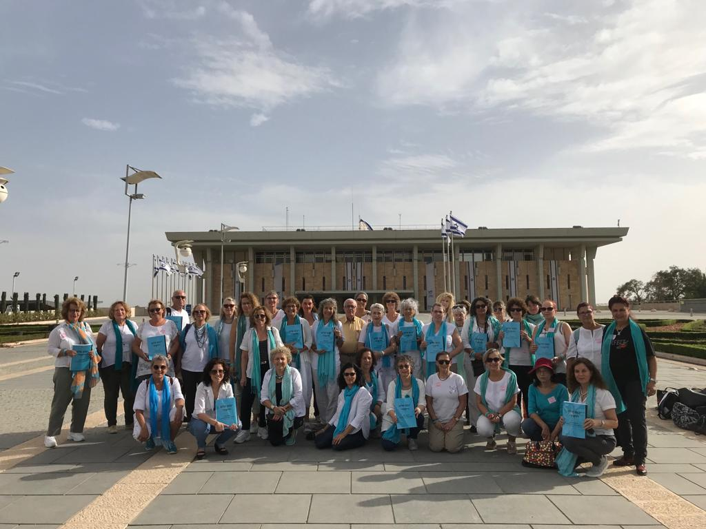 Women Wage Peace at the Knesset (Photo:  Women Wage Peace website)