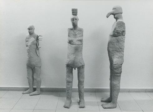 מתוך ''אנשים אחרונים'', 1981 (צילום: אוסף שמשי-הירש, ארכיון אדריכלות ישראל)