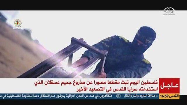Islamic Jihad video