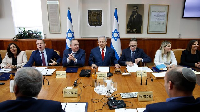 Israeli government meeting (Photo: AP)