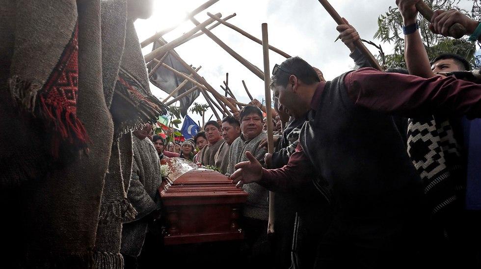הפגנת הילידים בצ'ילה  (צילום: AP)