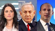 Photo: AP,Yaron Brener, Alex Kolomoisky