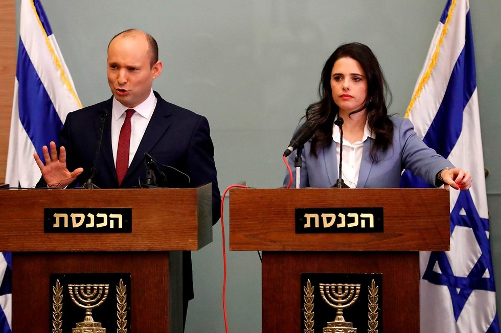 Education Minister Bennett and Justice Minister Shaked (Photo: AFP)