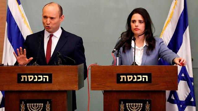 הצהרתם של שקד ובנט (צילום: AFP)