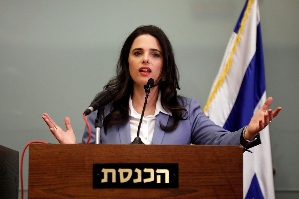 Justice Minister Shaked (Photo: Reuters)