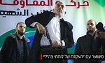 אחמד עבד אל-חאלק מחזיק התיק הפלסטיני במודיעין המצרי ב טקס לזכר תקרית ב ראשון ()