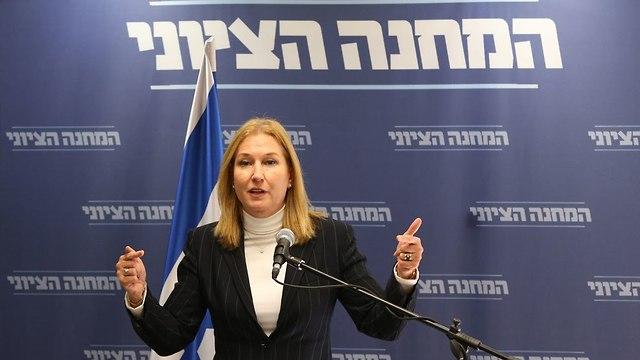 Tzipi Livni (Photo: Amit Shaabi)