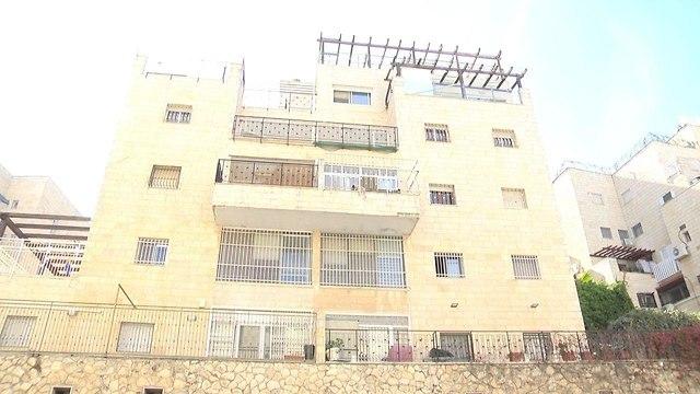The property in Jerusalem's Givat Shaul neighborhood (Photo: Moshe Mizrahi)