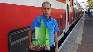 פקחי רכבת  ()