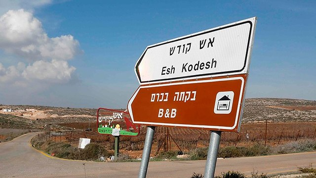 Esh Kodesh outpost in the West Bank (Photo: AFP)