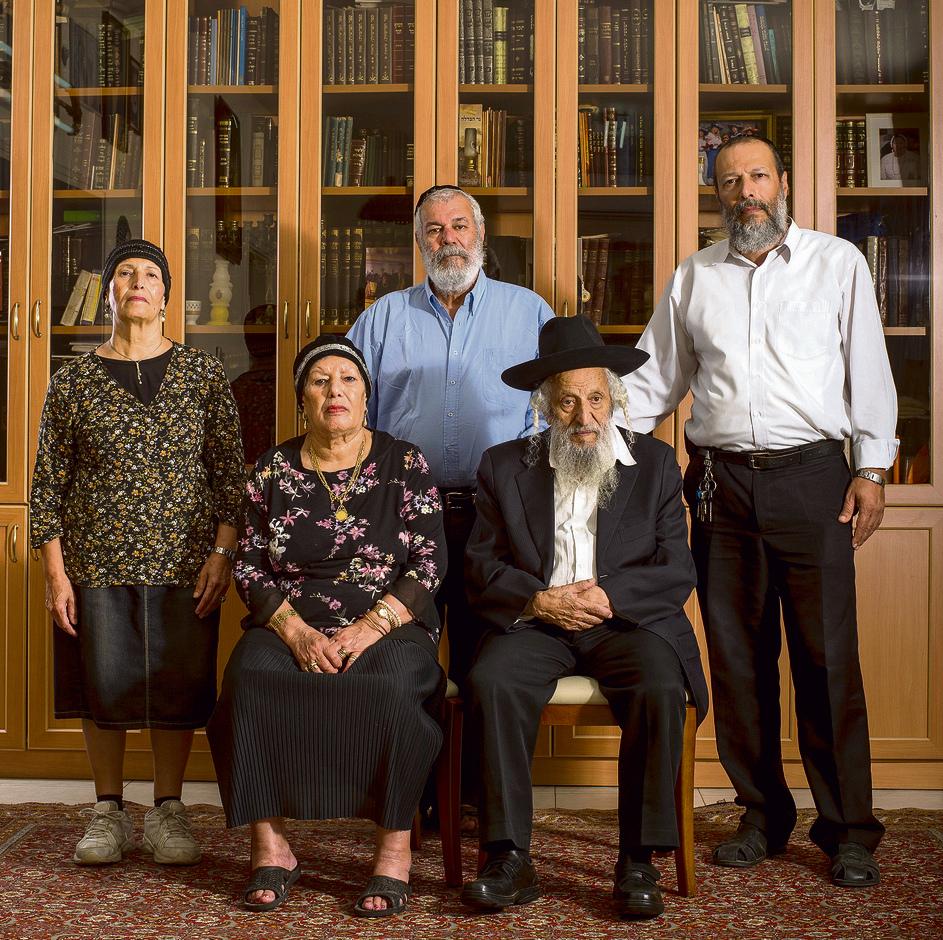 The Ozeri family