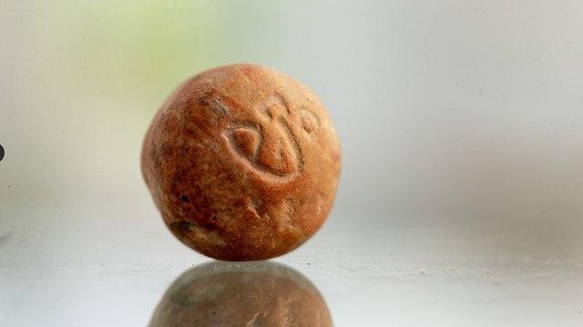 המשקולת הקטנה (צילום: אליהו ינאי, עיר דוד)