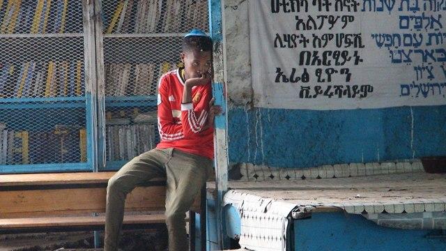 מחנה יהודים אתיופיה גונדר (צילום: אביטל ליסקר)